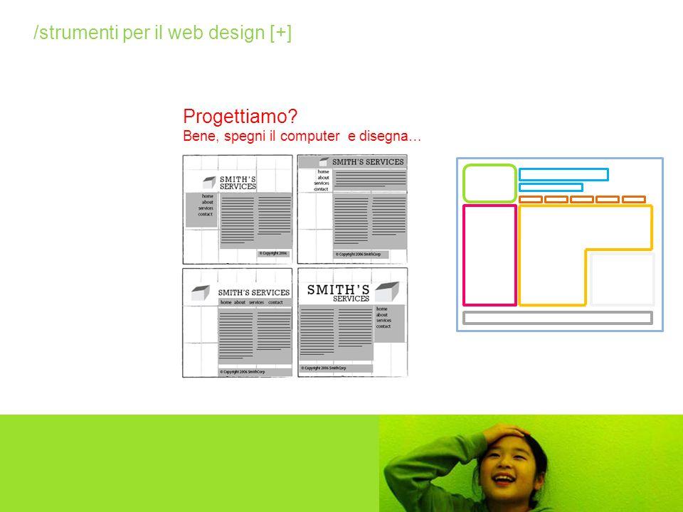 /strumenti per il web design [+]